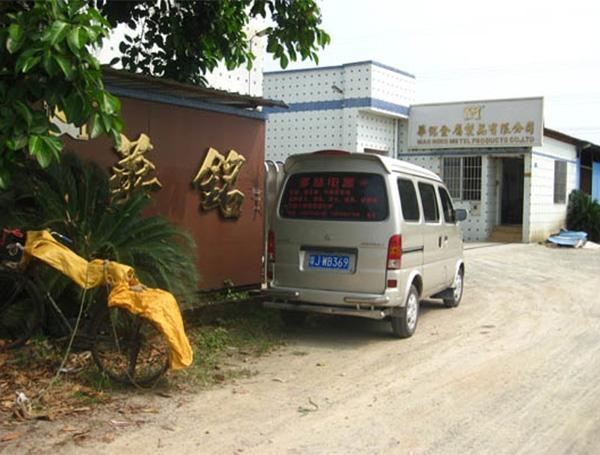 恩平饭堂承包1